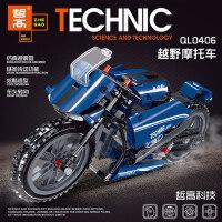 哲高科技机械越野摩托车男孩子拼装小颗粒积木儿童益智玩具6-10岁