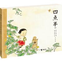 """四点半(""""韩国儿童文学之父""""尹石重代表作;荣获2008年日本产经儿童出版文化奖;国际安徒生提名奖获得者王晓明倾情推荐;"""