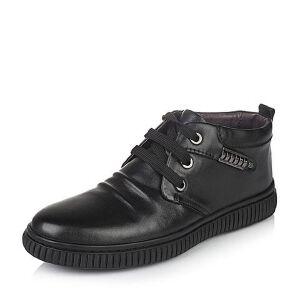 Teenmix/天美意专柜同款牛皮男短靴AHD10DD5
