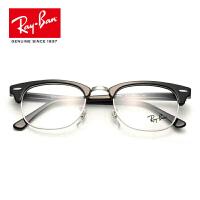 RayBan雷朋近视眼镜男女款半框板材舒适框架眼镜架0RX5154 2000