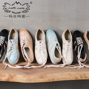 玛菲玛图裸色单鞋女秋季新款深口圆头低跟平底头层牛皮休闲系带复古鞋6131-13