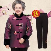 奶奶装装棉衣套装 中老年人女装季外套 天老人唐装太太衣服