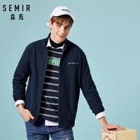 森马夹克男士时尚简约运动外套男青少年秋季休闲时尚男装上衣