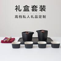 茶具套装家用简约现代创意功夫茶具礼盒