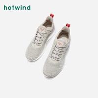 【2.29-3.2 2件3折】热风春新学院风男士系带休闲鞋中跟圆头单鞋H12M9127