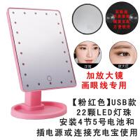 大号欧式台灯公主镜便携镜子LED化妆镜带灯触屏台式灯方形梳妆镜 +USB线+放大镜