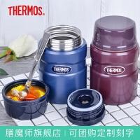 膳魔师/THERMOS不锈钢焖烧杯壶罐保温杯保温饭盒附勺 TCLE-520S包邮