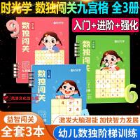新概念小学生阅读阶梯训练四年级上下册语文通用2020版