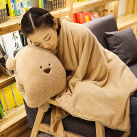 暖手抱枕被子两用靠垫被办公室午休汽车空调毯