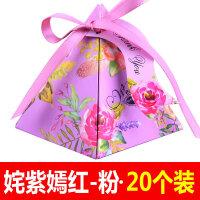 欧式结婚用品创意个性糖盒纸盒婚庆礼盒糖果盒婚礼喜糖袋20个装
