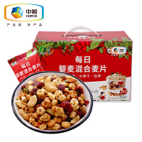 【包�]】中�Z山萃每日藜��混合��片�怨�水果烤燕��片即食牛奶�_泡�I�B早餐35克*20袋