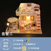 都挺好音乐小房子都挺好同款音乐盒手工小房子模型创意手工diy小屋阁楼制作公主房= 巧克力色 粉黛阁楼+防尘罩