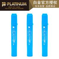 Platinum白金 CPM-150/天蓝色(3支装)10色可选 大双头记号笔进口墨水快干办公不可擦物流笔儿童小学生绘