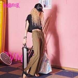 【2件3折到手价:65】妖精的口袋垂感阔腿裤女新款长款宽松休闲原宿bf风裤