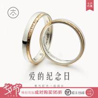 情侣戒指一对七月原创纪念日18K黄金简约男女款手工刻字银戒指 XXS码 单只