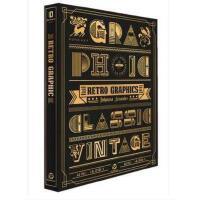 包邮 Retro Graphics复古平面 品牌设计 海报设计 平面设计图书 复古平面 品牌设计 海报设计 平面设计图