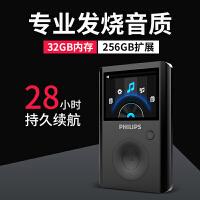 包邮支持礼品卡 飞利浦 蓝牙 SA8232 32G HIFI DSD 音乐 播放器 金属 大容量 插卡 多功能 学习