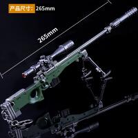 杀吃鸡周边 27cm可拆卸带消音AWM 武器模型