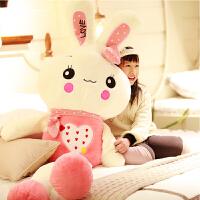 米菲兔公仔毛绒玩具兔子小白兔布娃娃大玩偶送女友圣诞情人节礼物