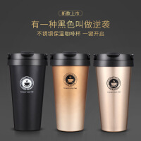 汉馨堂 保温杯 便携不锈钢保温杯创意礼品定制咖啡杯男女式杯子