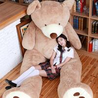 毛绒玩具泰迪熊陈乔恩巨型大熊抱抱熊猫狗布娃娃大号公仔玩偶创意情人结婚生日礼物男友送女友 红色