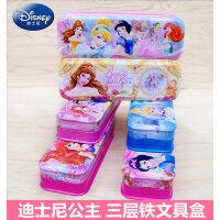 迪士尼文具盒三层铅笔铁盒女童多功能创意双层笔盒小学生幼儿园儿童1-3年级女孩一年级韩国可爱简约文具盒子