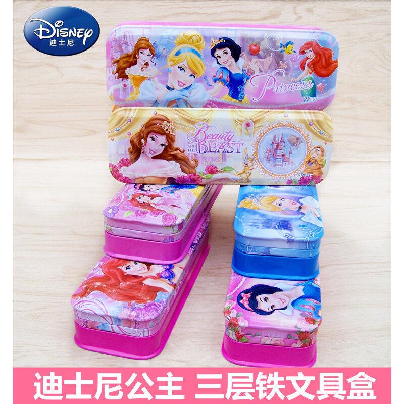 迪士尼文具盒三层铅笔铁盒女童多功能创意双层笔盒小学生幼儿园儿童1-3年级女孩一年级韩国可爱简约文具盒子 二层 三层铅笔铁盒