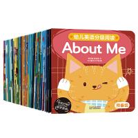 幼儿英语分级阅读 预备级(全35册)