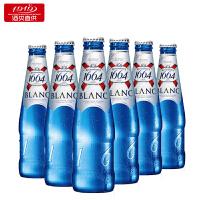 【1919酒类直供】凯旋 1664白啤瓶装330ml*6瓶装