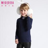米奇丁当童装女童中大童上衣新品冬装休闲纯色小高领打底衫