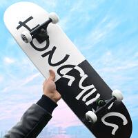 青少年男女公路双翘枫木滑板车抖音四轮滑板初学者儿童