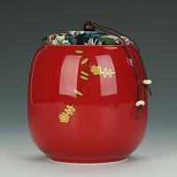 青瓷陶瓷茶叶罐小号密封罐绿茶存储罐家用迷你陶罐存茶罐
