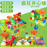 乐高积木大颗粒1拼装2女孩3多功能6岁男孩子益智玩具滑道滚珠轨道