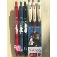 现货日本斑马sarasa文豪野犬 lovelive联名三支装彩色中性笔套装