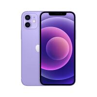 Apple 苹果 iPhone 12 5G手机 紫色 全网通 64GB