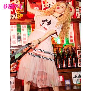 妖精的口袋少女心仙女裙2018新款甜美chic学生网纱连衣裙女