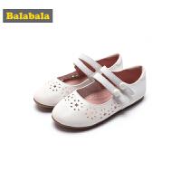巴拉巴拉童鞋女童公主鞋春夏新款小童时尚透气单鞋儿童鞋子女