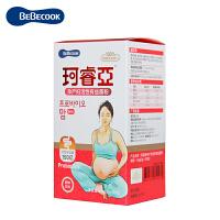 bebecook珂睿亚孕产妇活性有益菌粉60g(2g*30包)妈妈孕妇益生菌