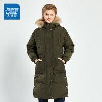 [限时抢:349元,真维斯狂欢再续10.18-21]真维斯女装 2018冬装新款 休闲宽松连帽羽绒外套