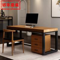 实木办公中式简约单人电脑书桌带抽屉原木矮柜组合台式一体长桌子