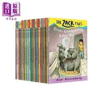【中商原版】扎克档案1-30 Zack Files 30册 370L-590L 儿童初级章节书桥梁书 中小学生读物 7-