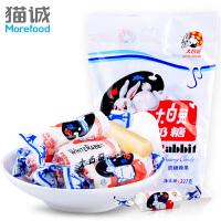上海特产 大白兔奶糖227g 5口味糖果婚庆喜糖 怀旧零食