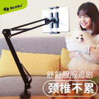 包邮支持礼品卡 懒人支架 手机 ipad air2 pro 支架 苹果 平板电脑 手机 床头 iphonex 看电视i