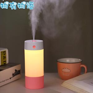 物有物语 加湿器 家用静音迷你USB空气喷雾卧室办公室桌面创意杯子小夜灯生日礼物