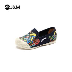 【低价秒杀】jm快乐玛丽童鞋春季潮平底舒适套脚男女童帆布鞋一脚蹬