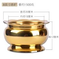 佛具纯铜光身花边香炉佛教用品供佛家用财神供先香薰炉