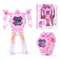 抖音同款六一礼物儿童变形电子手表男女孩创意玩具学生卡通机器人