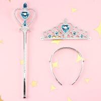 发饰套装发箍发饰品头箍公主王冠皇冠头饰儿童玩具魔法棒