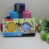 艺彩休闲便携五子棋 盒装五子棋 双人益智玩具对战棋类游戏