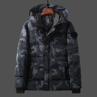 棉衣男冬季韩版潮流加厚棉袄外套2018新款冬装大码迷彩羽绒棉